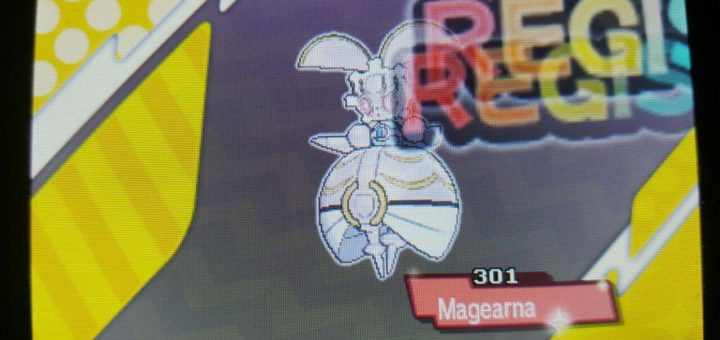 how to get megearna