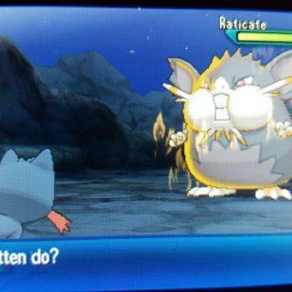 Pokemon Ultra Sun and Ultra Moon Verdant Cavern Guide