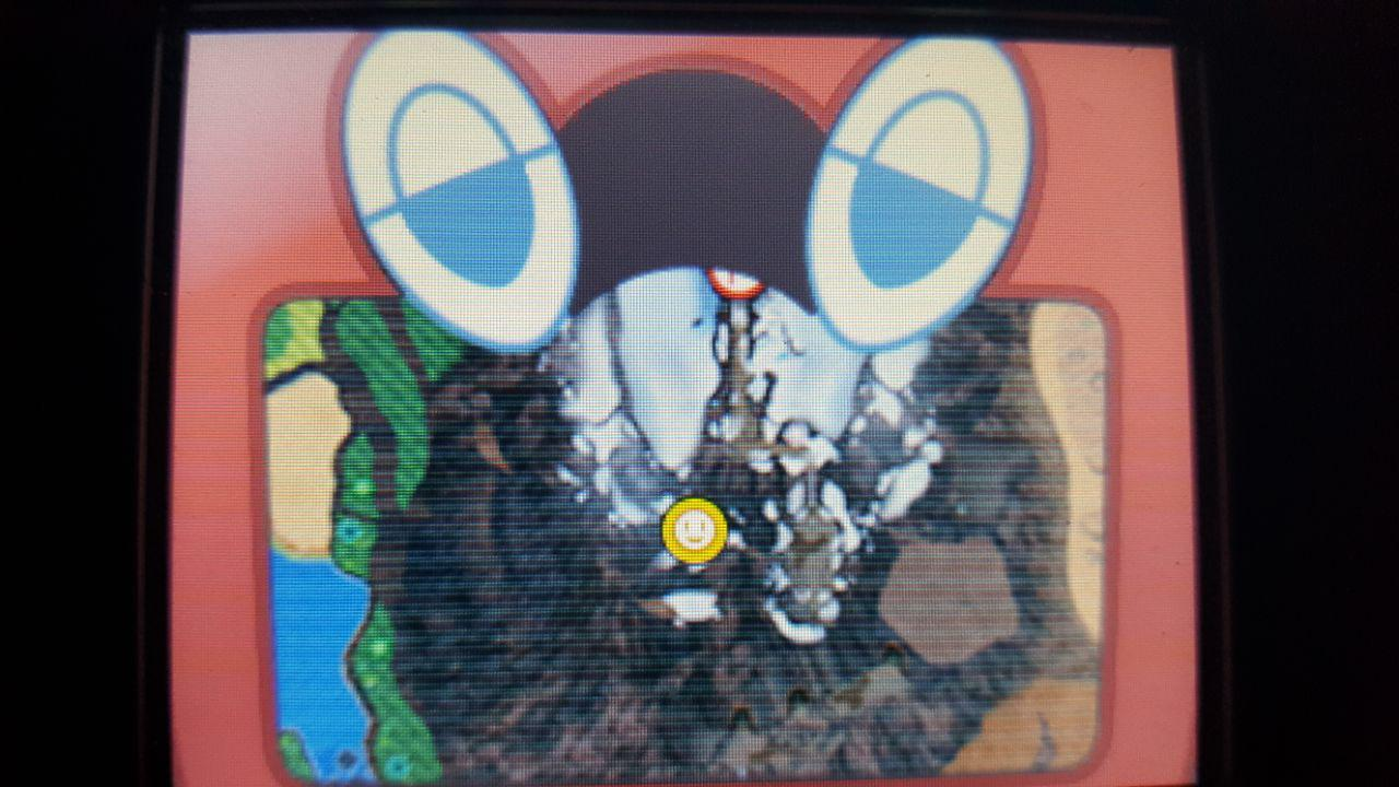 Where to Catch Necrozma in Pokemon Ultra Sun and Ultra Moon