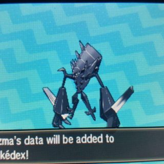 Where to Catch Necrozma in Pokemon Ultra Sun and Ultra Moon