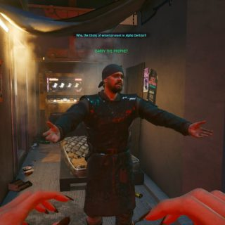 Featured image on Where to Find CohhCarnage in Cyberpunk 2077 guide.