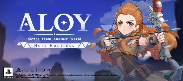 Genshin Impact Aloy character reveal image.