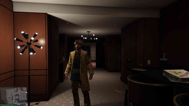 Image showing the Frontier Outfit in GTA Online.